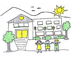 École primaire Girouard